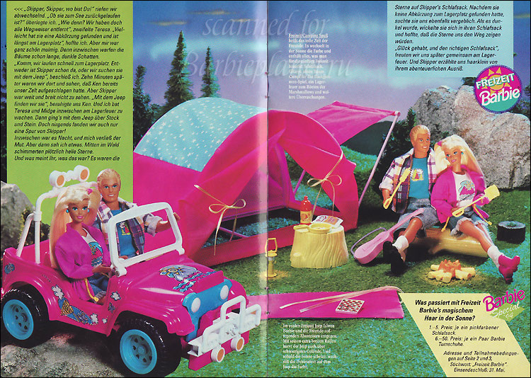Палатка для Барби