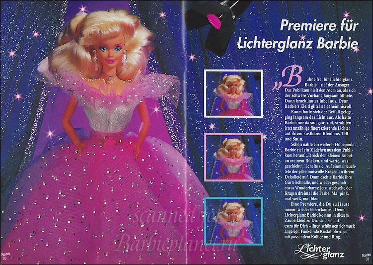 Кукла Барби светится в темноте фото