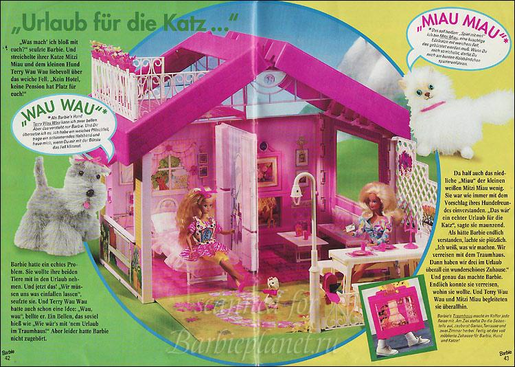 Раскладной дом для Барби