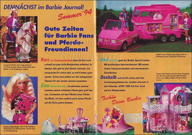 Игрушки Барби фото каталог