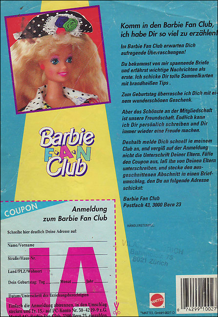 Barbie фото