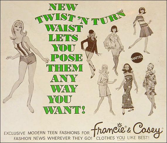 Рисунок винтаж кукла Фрэнси Mattel