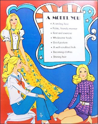 Винтажная бумажная кукла Francie