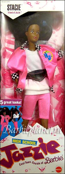 Фото куклы 80-х High School Stacie