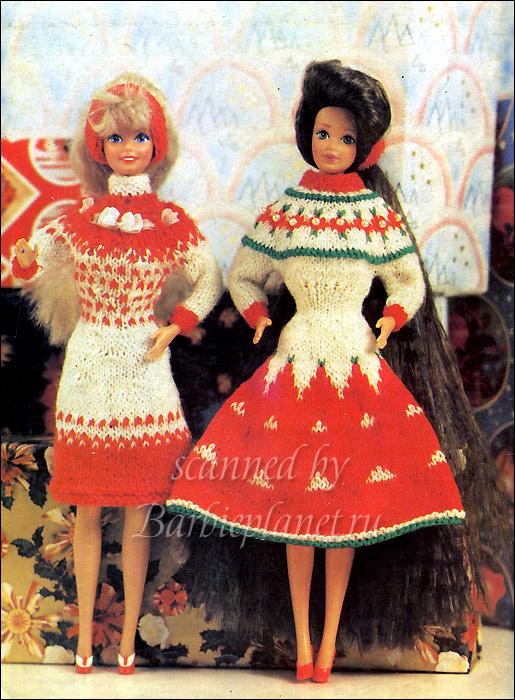 Журнал Лола Барби 90-е