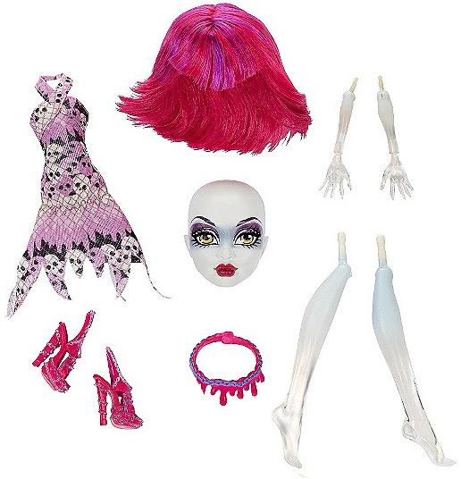 Набор сделай монстра кукла призрак