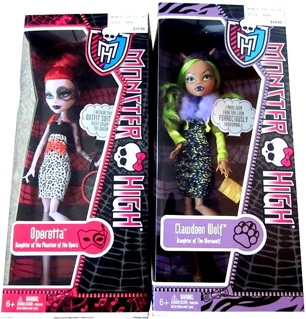 Школа монстров куклы эксклюзив для Kohl