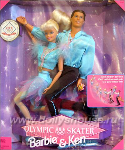 Фигурное катание Барби и Кен Олимпиада в Нагано