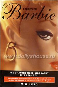 Книга о Барби в социальном контексте