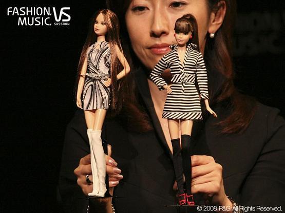 Куклы Барби Видал Сассун Vidal Sassoon и Намиэ Амуро