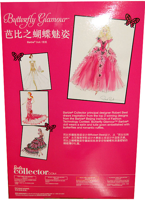 Коллекционная кукла Барби Butterfly Glamour Barbie Гламурная Бабочка Барби