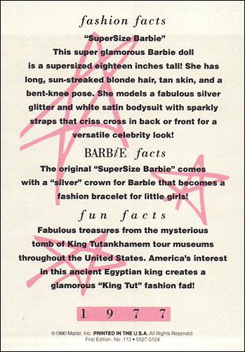 Коллекционная карточка Барби